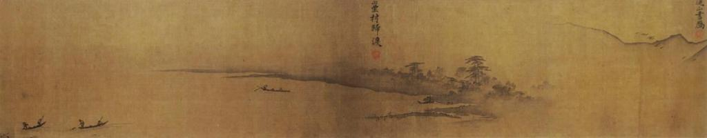 Twelve wiews of landscape. Xia Gui (1180-1230)